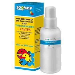 ТРИПАФЛАВИН УЛЬТРА - Кондиционер для аквариумной воды 50 мл