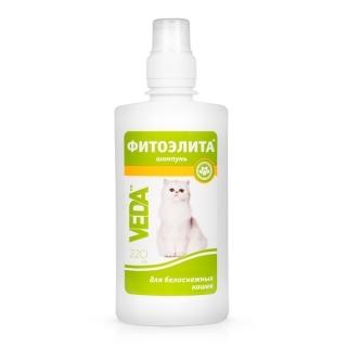 VEDA Шампунь Фитоэлита для белоснежных кошек 220мл