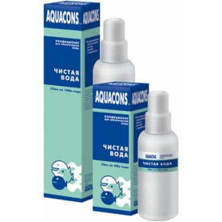 Aquacons - чистая вода 50 мл.