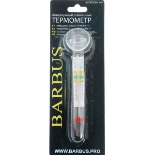 Термометр для аквариума Barbus 12 см
