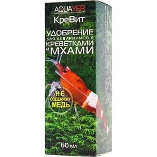 AQUAYER КреВит 60мл