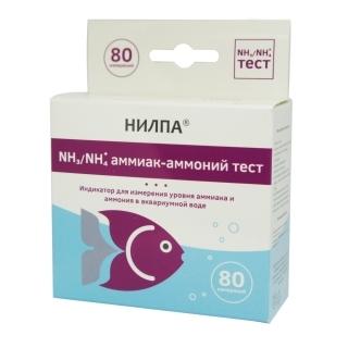 Нилпа NH3/NH4 - аммиак-аммоний тест