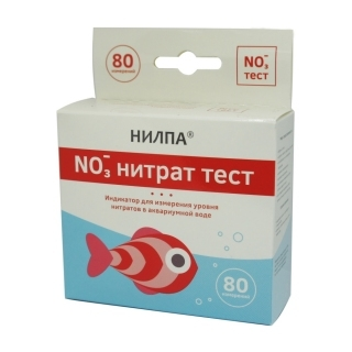 Нилпа NO3 - нитрат тест