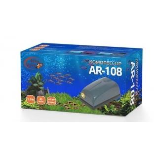 AquaReef AR-108 компрессор воздушный для аквариума
