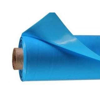 Пленка ПВХ Ergis 0,5мм, рулон 6*40м, цена за м2